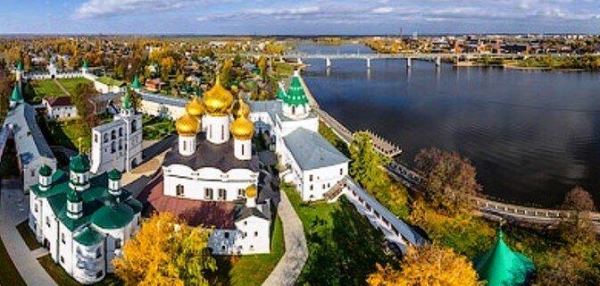 Каникулы. Виртуальные экскурсии по городам России